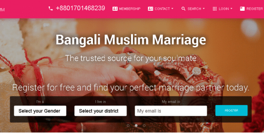 BangaliMuslimMarriage